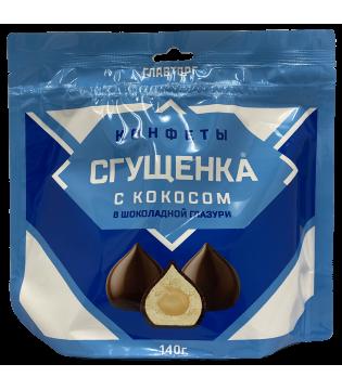 Chocolate Candy   Condensed Milk   Coconut   Sobranie   140g.