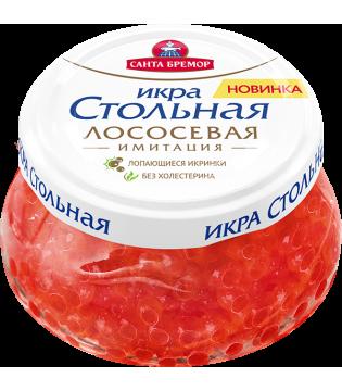 Salmon Caviar | Imitation | Stolnaya